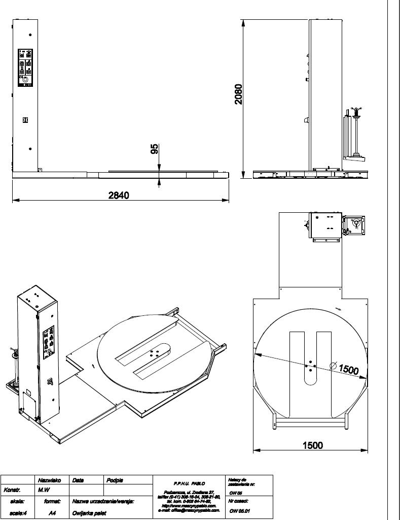 Автомат по продаже незамерзающей жидкости в омыватель